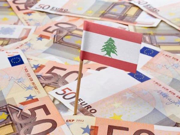 هل تسدد الحكومة اللبنانية السندات الدولية أم تعيد هيكلية الدين؟