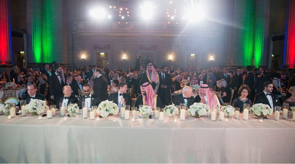 حفل الشاكة السعودية الأميركية
