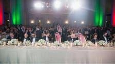 Saudi Crown Prince talks Vision 2030 at KSA – USA partnership dinner