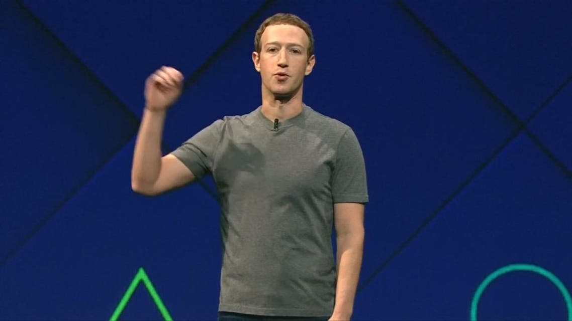 مؤسس فيسبوك يعلن عن إجراءات لحماية بيانات المستخدمين