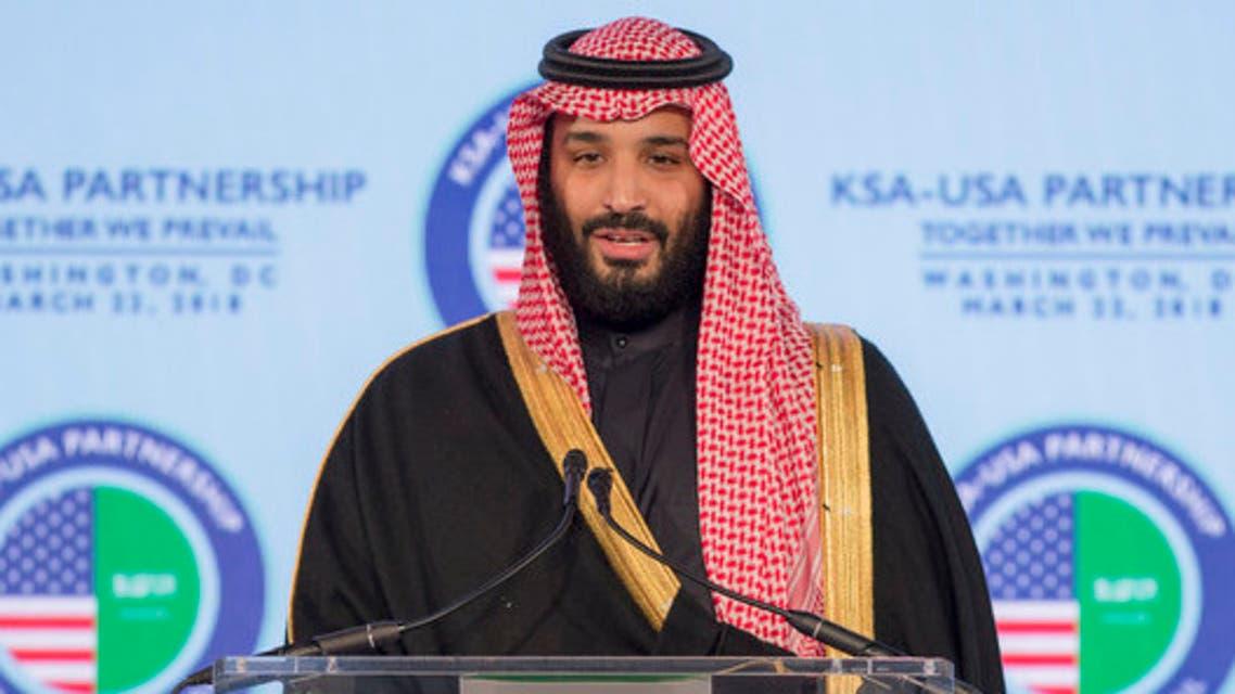 الأمير محمد بن سلمان متحدثاً أمام حفل الشراكة السعودية الأميركية
