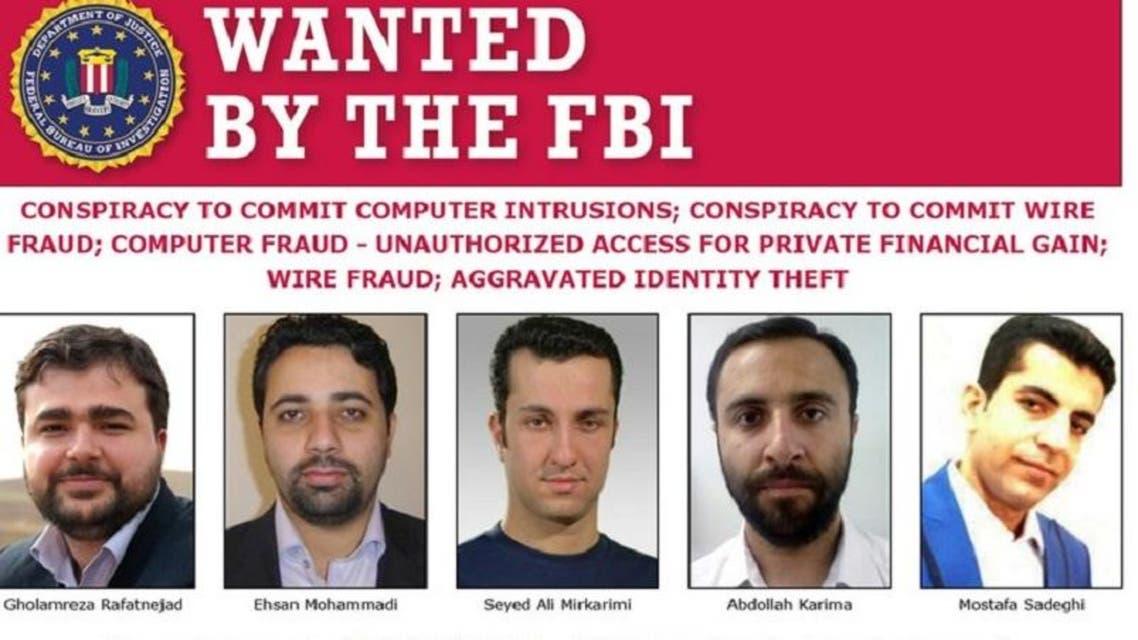 عصابة إيرانية