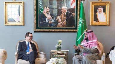 محمد بن سلمان يلتقي وزير خزانة أميركا.. وبحث برؤية 2030