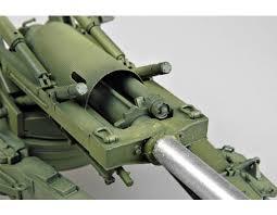 هاوتزر M198 النسخة المحسنة