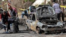 سعودی عرب کی اسکندریہ میں مصری فورسز پر بم حملے کی شدید الفاظ میں مذمت