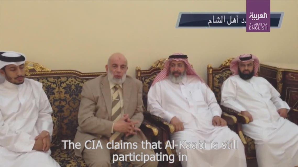 Among the names listed in the US Treasury-2015 Statement and the recent Qatari terror list was Saad Al Kaab (Pictured left). (Al Arabiya)