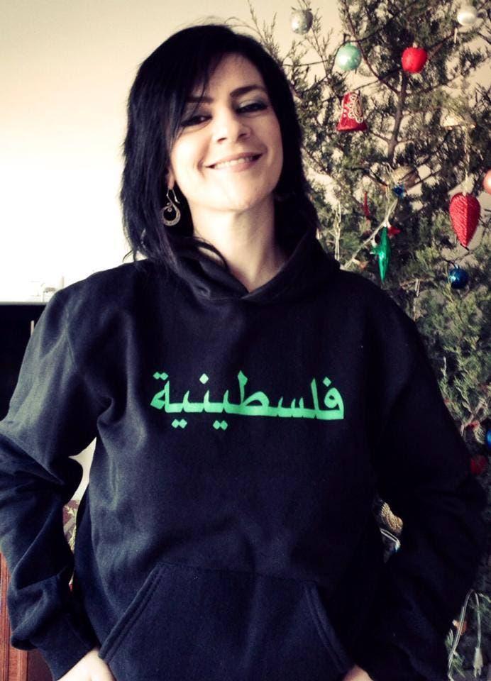 ريم البنا أيقونة فلسطين وصوت الوطن 5c359128-884d-4813-a7a5-3e3afedfb8c2