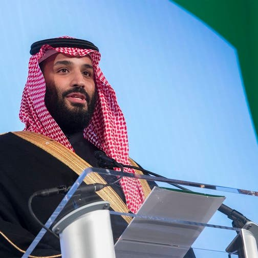 ولي العهد السعودي: نمتلك 5% من احتياطيات اليورانيوم