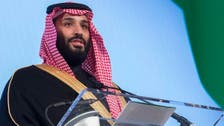 Saudi Crown Prince to oversee agreements between US, Saudi varsities