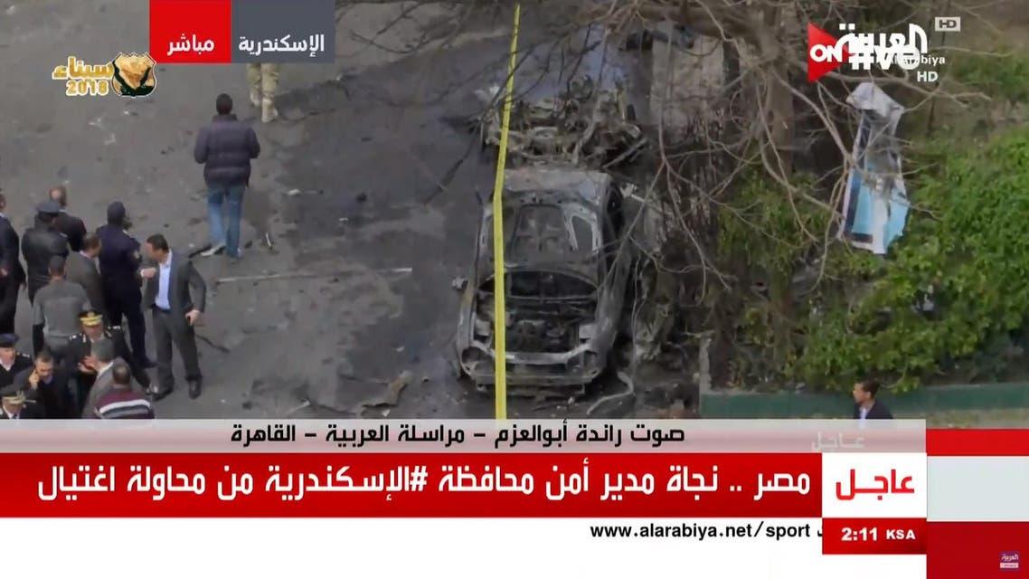 alexandira bombing