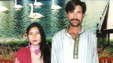لاہور: مسیحی جوڑے کو زندہ جلانے کے الزام میں ماخوذ 20 مشتبہ افراد بری