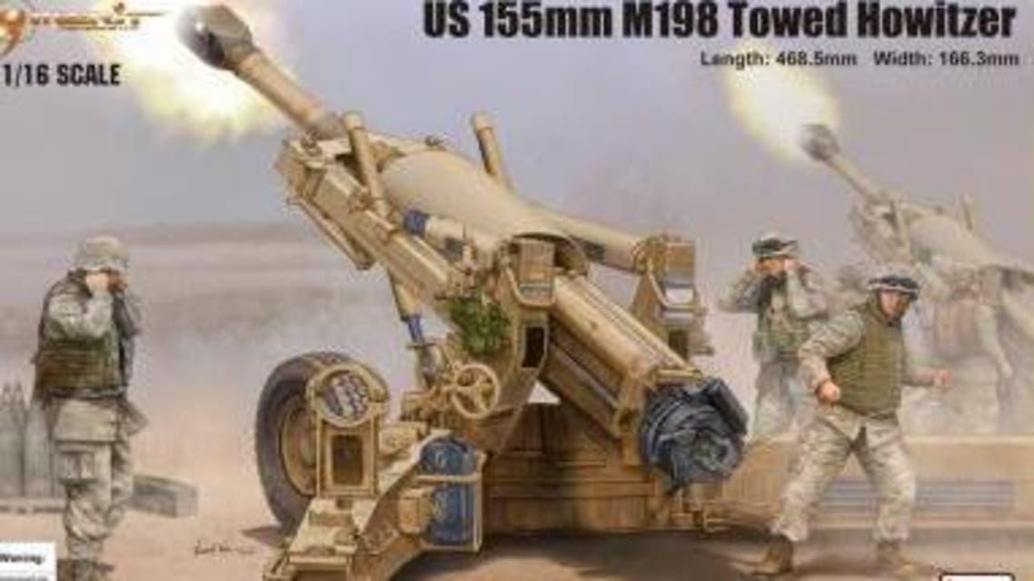 مدفع هاوتزر M198 الأميركي الصنع