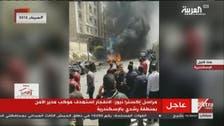 مصر.. نجاة مدير أمن الإسكندرية من الاغتيال ومقتل شرطي