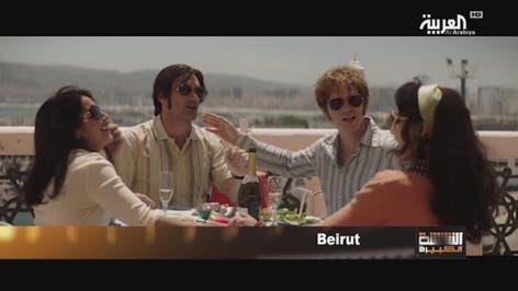 تفاصيل فيلم هوليود المثير للجدل Beirut
