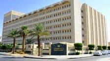سعودی عرب:وزارتِ عدل میں کاغذی کام سے نجات کے لیے ''ای نوٹریانے ''کا آغاز