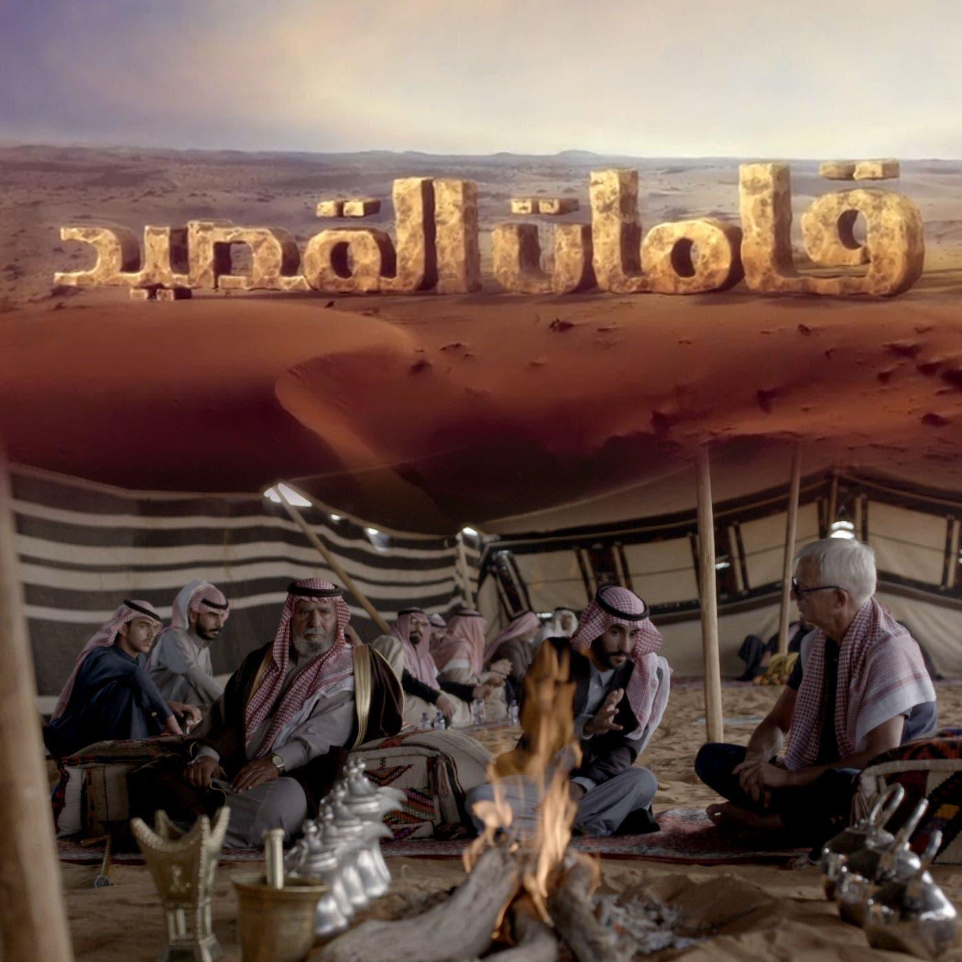 AA-Programs-Qamat-(1x1)