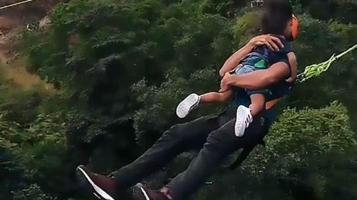 Bungee jumping malaysia. (Screen grab)