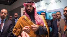 Details of Saudi Crown Prince's innovation-packed visit to Boston