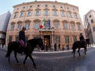 إيطاليا.. البنك المركزي يخفض توقعاته لنمو الاقتصاد