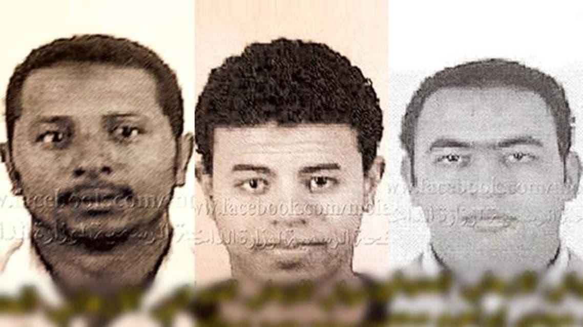 مصر إرهاب