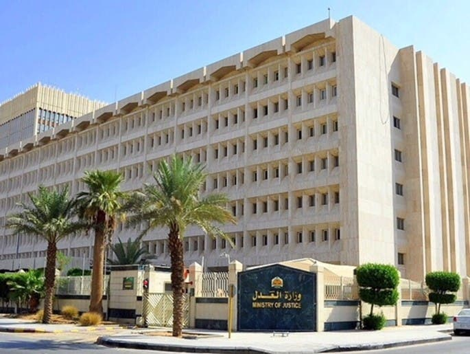 1.2  مليار ريال قيمة صفقات الإفراغ العقاري الإلكتروني بالسعودية