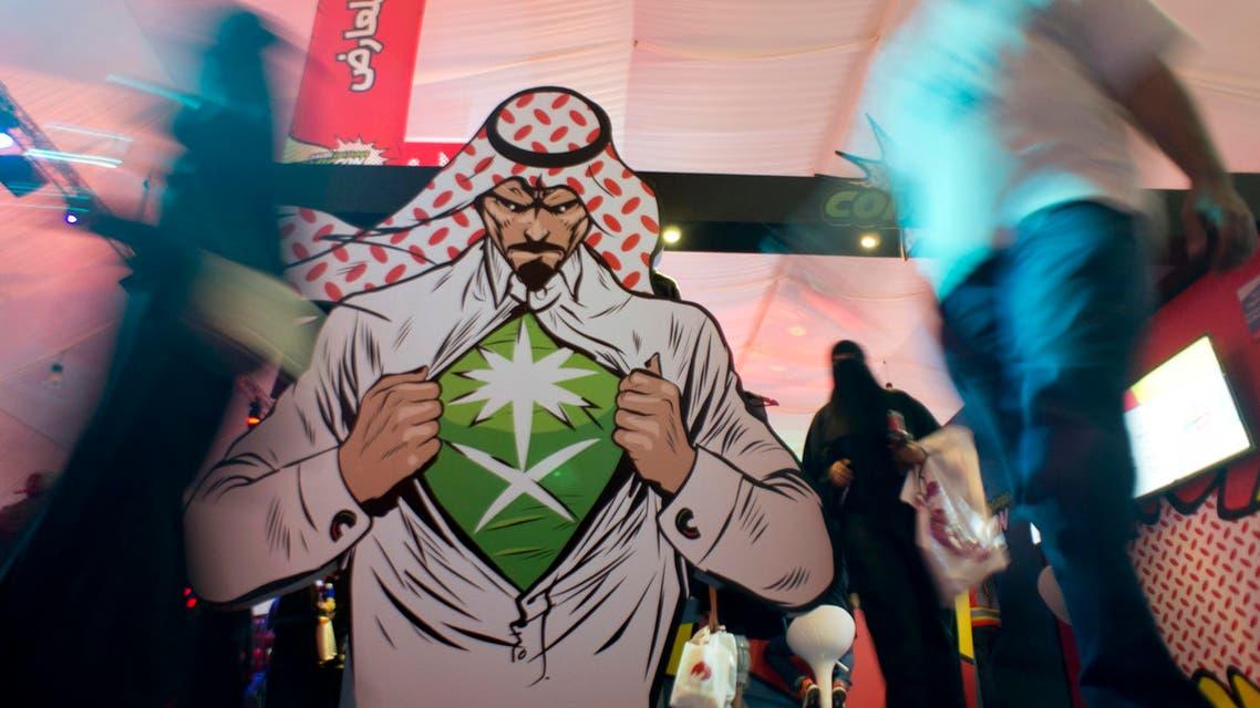 Saudi comin con. (AP)