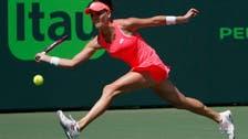 Radwanska surprises number one Halep at Miami Open