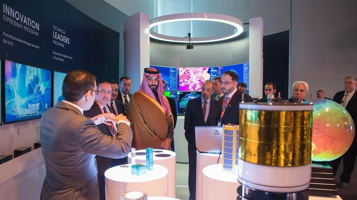 In Boston, Prince Mohammed met with the heads of universities and Saudi researchers. (Supplied)