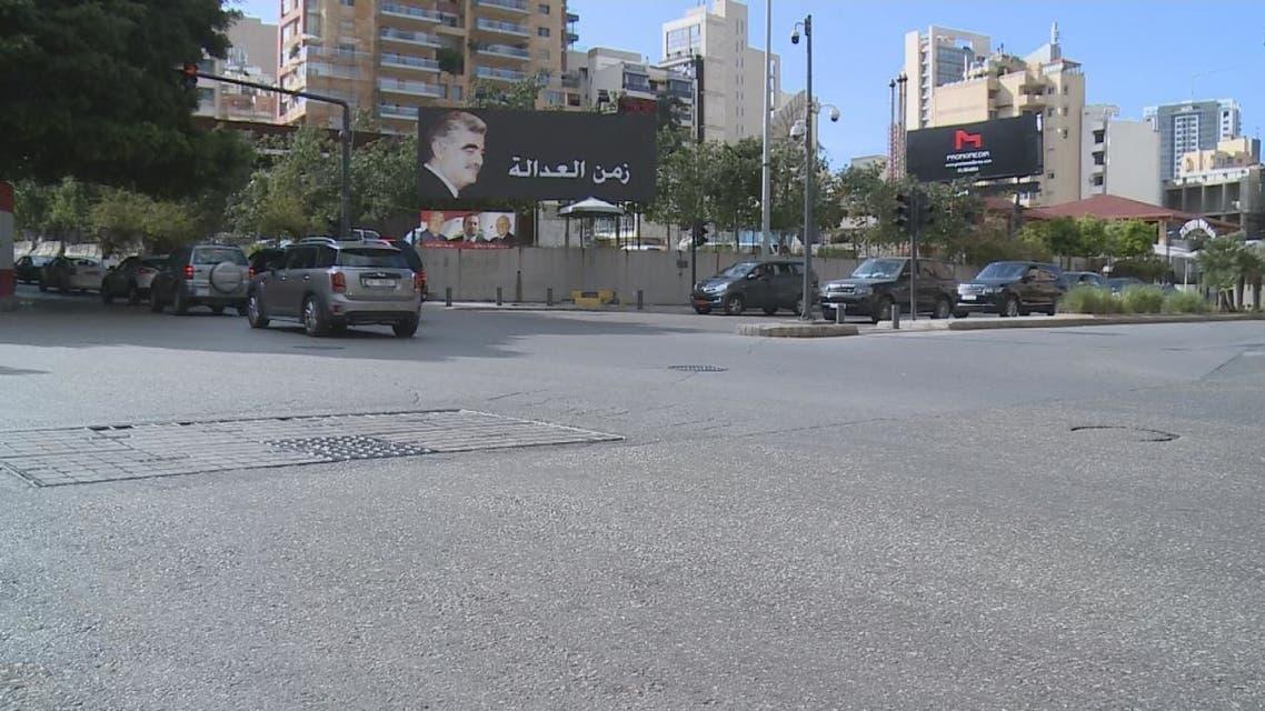 لماذا يعتقد كثيرون أن الانتخابات اللبنانية لن تغير شيئا؟