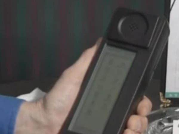 تعرف على SIMON.. أول عهد بالهواتف الذكية