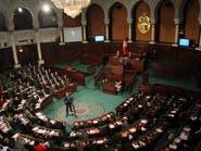 تلاسن واشتباك بالأيدي في جلسة للبرلمان التونسي