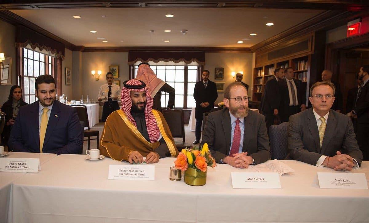 محمد بن سلمان في هارفارد