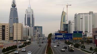 تعرف على أهم 3 ركائز لبرنامج التخصيص في السعودية