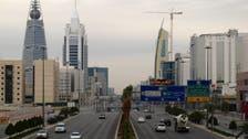 """""""الشؤون الاقتصادية"""" السعودي يناقش مشاريع تنموية"""