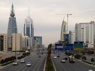 ميزانية السعودية تدعم نمو مشاريع القطاع الخاص