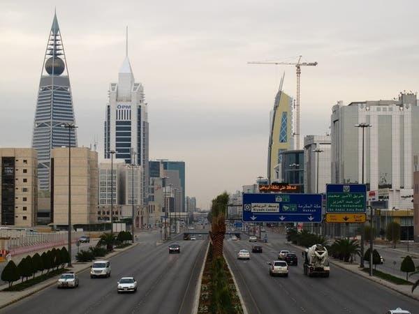 11 فائدة للمواطن السعودي من برنامج التخصيص.. ما هي؟