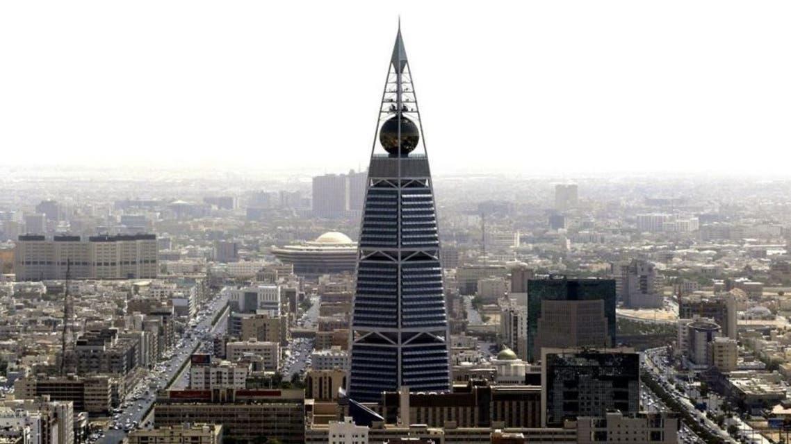 الرياض السعودية اقتصاد