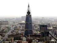 السعودية تشارك باجتماعات صندوق النقد والبنك الدوليين