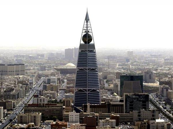 لهذه الأسباب.. موديز رفعت توقعاتها لاقتصاد السعودية
