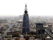 إصدار 819 ألف تأشيرة عمل للشركات السعودية بعام