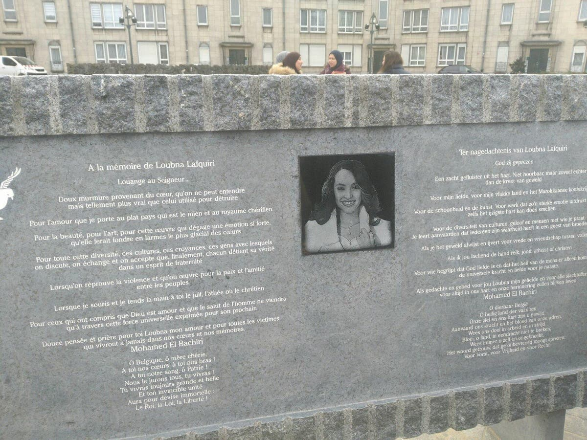 A stele inaugurated in Molenbeek on Wednesday 21 March 2018 in tribute to Loubna Lafquiri (Supplied)