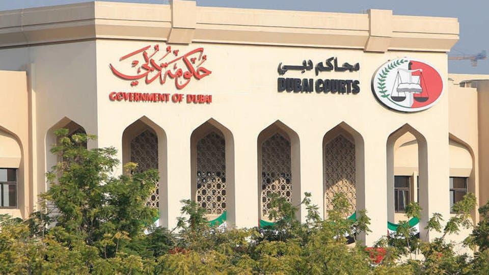 دبي:اعفاءات على رسوم التقاضي للأعمال التجارية