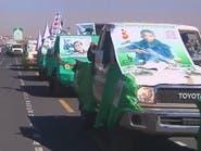 روسيا: الحوثي لا يقبل بالآخر والعالم يرفض انقلابهم