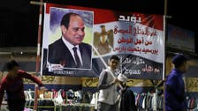 Sisi seeks high turnout in Egypt presidential election