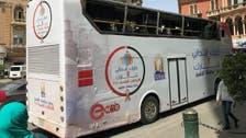 مصر: صدارتی انتخابات کا آج سے آغاز، بھاری ٹرن آؤٹ کی توقع