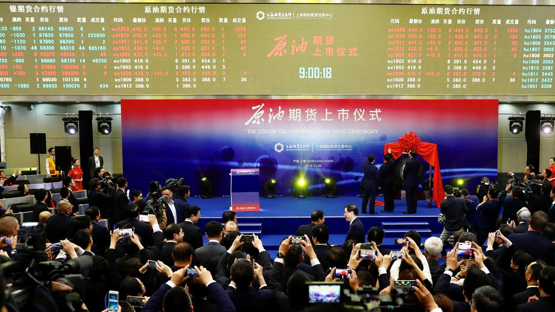 عقود آجلة للنفط الصين بورصة شنغهاي