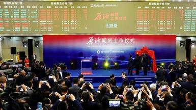 القيمة السوقية للبورصة الصينية تتجاوز 10 تريليونات دولار