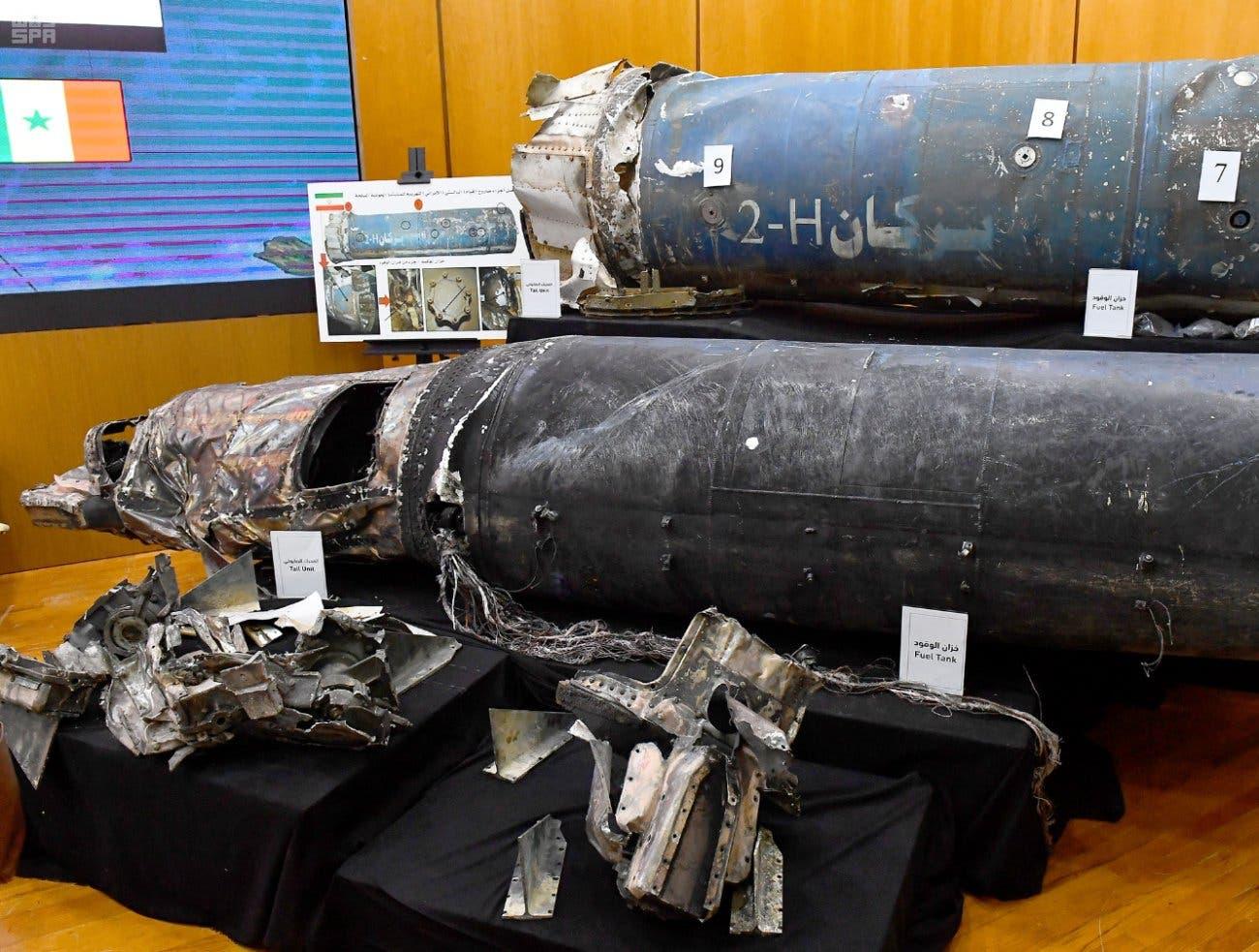 من بقايا صواريخ باليستية حوثية سابقة (أرشيفية)