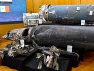 التحالف: تدمير صاروخ باليستي أطلقه الحوثي تجاه جازان