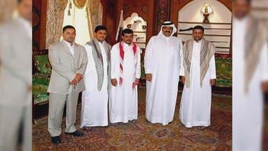 الإعلام القطري يصطف مع إرهاب ميليشيات الحوثي